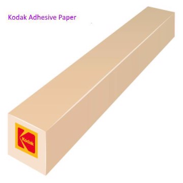 Picture of Kodak Matte Paper Production allows users to print high-quality, low-cost photos on a smooth, bright white surface and is ideal for architectural designs or color photos.